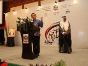 Mendagri: UAE Perlu Menjadi Model Indonesia dalam Manajemen SDM