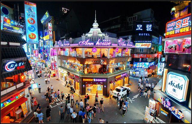 Enam Destinasi Keren di Seoul halo indonesia