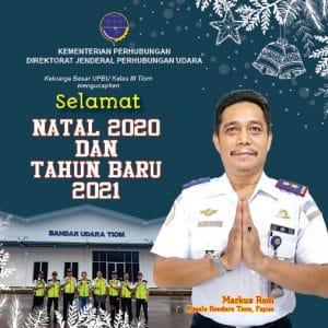 UPBU Bandara Tiom