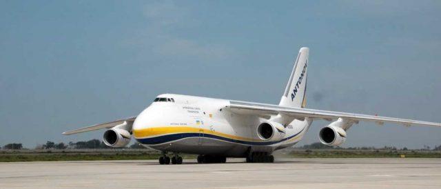 Pesawat Kargo Antonov Mendarat Dan Lepas Landas Dengan Lancar Di YIA