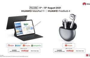Tablet HarmonyOS 2 Dari Huawei yang Telah Dinantikan Akan Memasuki Pasar Indonesia di Agustus 2021